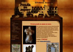derevo-dekor.ucoz.ru