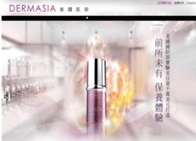 dermasia.com.tw