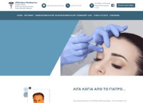 dermatologos-athina.gr