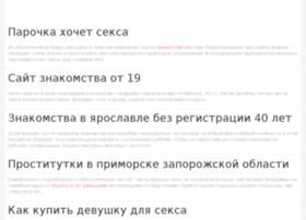 derok.ru