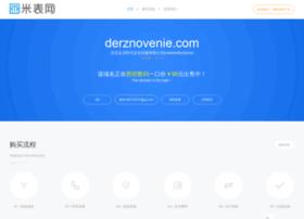 derznovenie.com