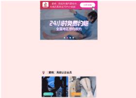 desain-rumah-minimalis.com