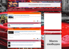 desant.com.ua