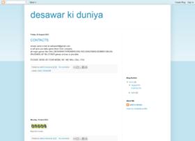 desawar.blogspot.com