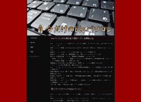 descargarpeliculasgratis.net