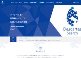 descartes-search.com