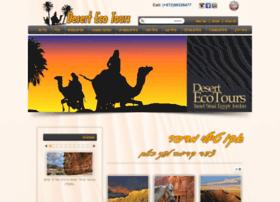 desertecotours.com