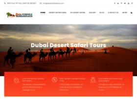 desertsafaritours.com