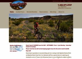 desertsportstx.com