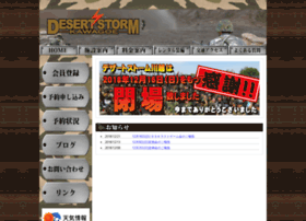 desertstorm-kawagoe.com