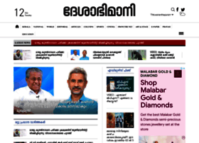 deshabhimani.com