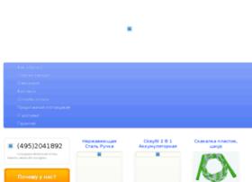 deshevli.net
