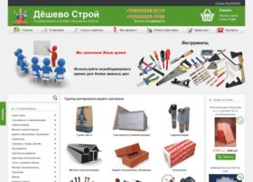deshevo-stroi.ru