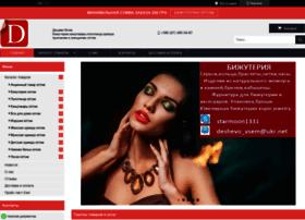 deshevo-vsem.com