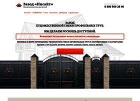 deshevokovka.ru