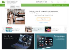 deshevshe.net.ua