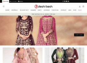 deshibesh.com