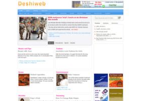deshiweb.com