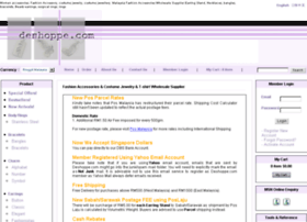 deshoppe.com