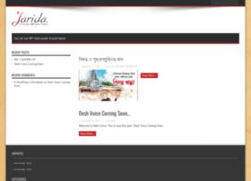 deshvoice.com