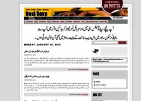 desi-urdu.blogspot.com