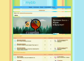 desiderata.mybb.ru
