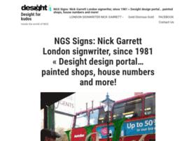 desight.wordpress.com