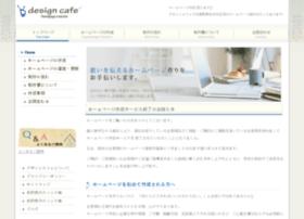 design--cafe.com