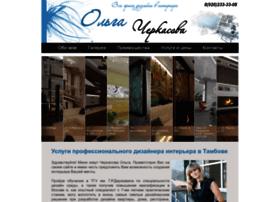design-ch.ru