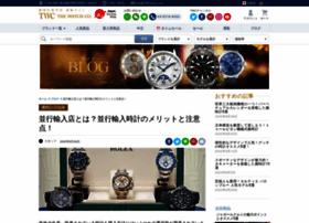 design-channel.jp