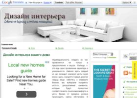 design-interior-4u.com