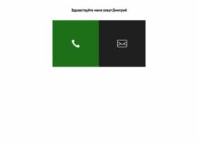 design-kmv.ru