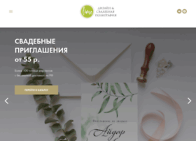 design-lime.nethouse.ru