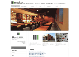 design-make.jp