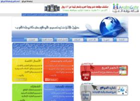 design.arabsgate.com