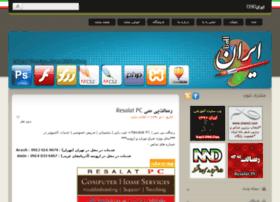 design.iran1390.com