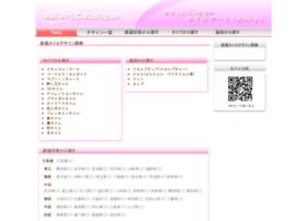 design.my-nail.jp
