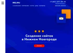 design.r52.ru