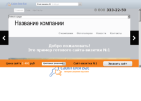 design.site-4you.ru