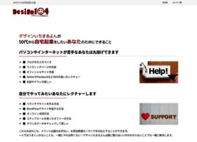 design104.net