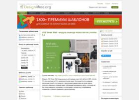 design4free.org