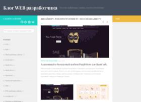 design4uru.info