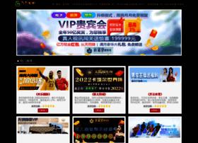 designawatch.com
