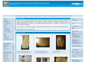 designbezgalstuka.com