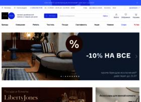 designboom.ru