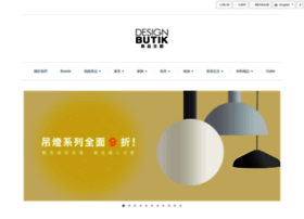 designbutik.com.tw