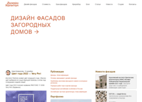 designcapital.ru