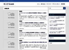 designde.jp