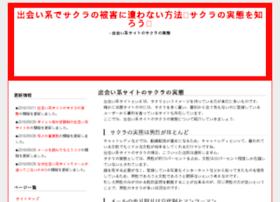 designedlykristi.com