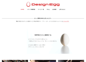 designegg.co.jp